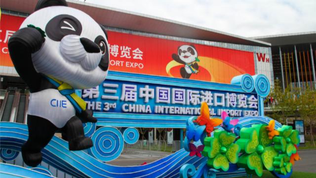 ChinaInternationalImportExpoQ&AforOverseasBuyers'RegistrationⅡ